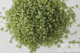 环保塑胶颗粒